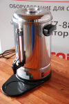 Аппарат кофе/чай Master Lee CP-06A