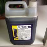 Щелочное моющее средство «Рапин В» 5 литров